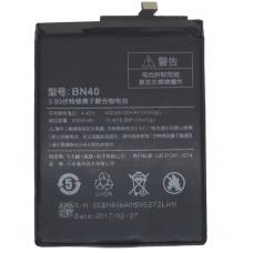 АКБ Xiaomi BN40/Redmi 4 pro
