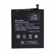 АКБ Xiaomi BN41/Redmi Note 4