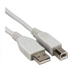 USB кабель для подключения принтера 3м