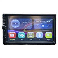 Автомагнитола KSD 7031B 2DIN (multi color) сенсорный дисплей, Bluetooth/USB/SD/FM