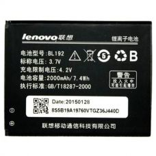 АКБ для Lenovo BL192