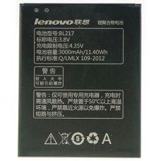 АКБ для Lenovo BL217 Orig