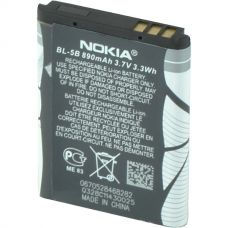 АКБ для Nokia BL-5B