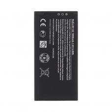 АКБ для Nokia BV-5S