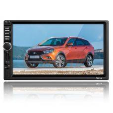 Автомагнитола KSD 7021A 2DIN с 7 дюймов экраном TV/Bluetooth/USB/SD/FM
