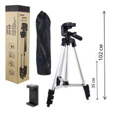Штатив универсальный 3110 для фото/видео техники и смартфона 345мм-1020мм